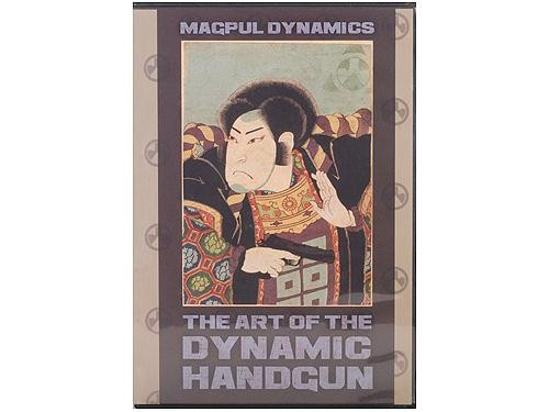 "MagPul Dynamics ""Art of the Dynamic Handgun"" 4 DVD Set"