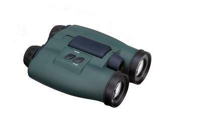 Luna SB25 Nachtsichtgerät